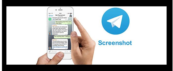 Как сделать скриншот в Телеграме