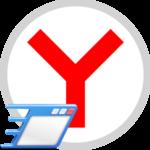 Как выключить автозапуск Яндекс Браузера