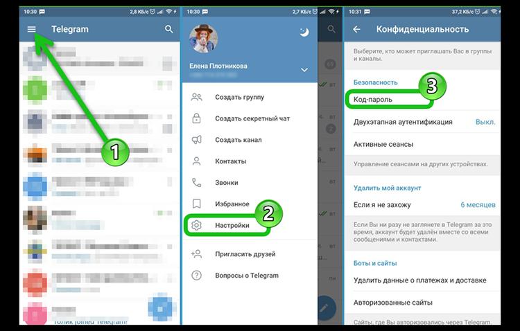 Как запретить скриншоты в телеграме