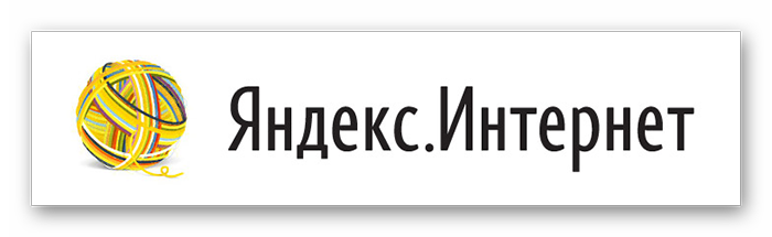 Логотип Яндекс Инстернет