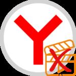 Не работает видео в Яндексе.Браузере