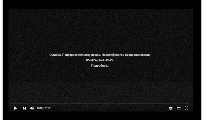 Не воспроизводится видео на youtube в яндексе