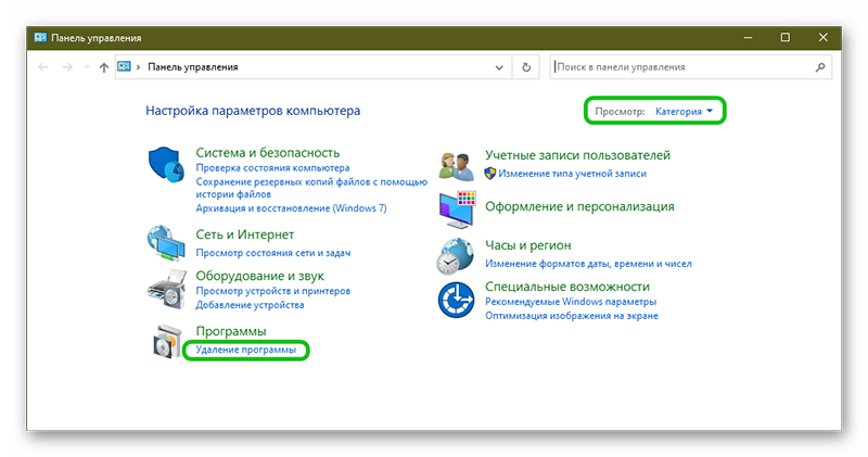Удаление браузера Яндекс