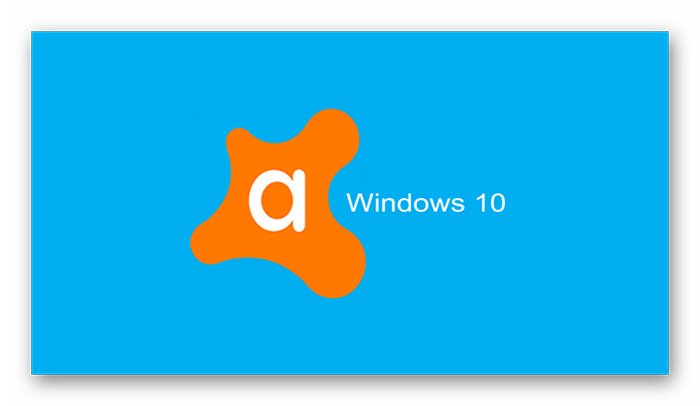Avast для Windows 10