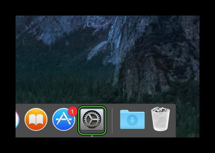 Иконка Настройки для Mac OS