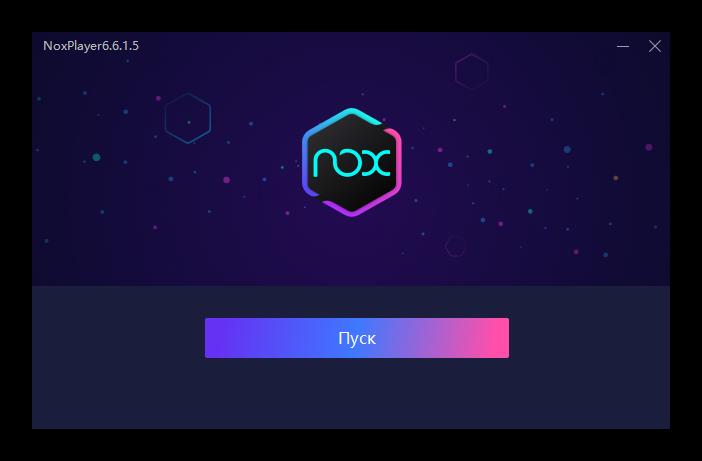 Кнопка Пуск для эмулятора Nox на компьютере
