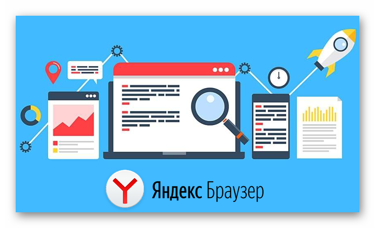 Конфликт расширений в Яндекс Браузере