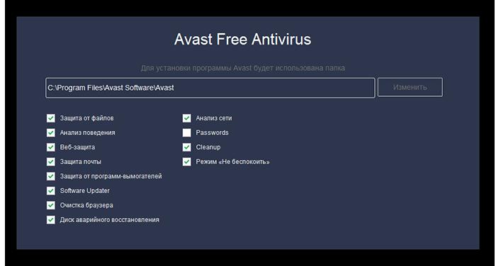 Настройка параметров Аваст
