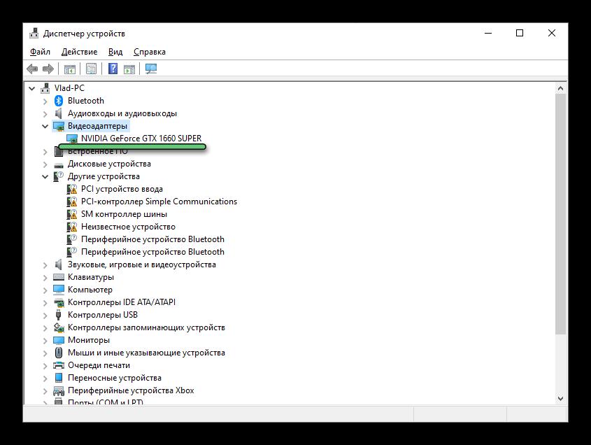 Просмотр модели видеокарты в окне Диспетчера устройств Windows
