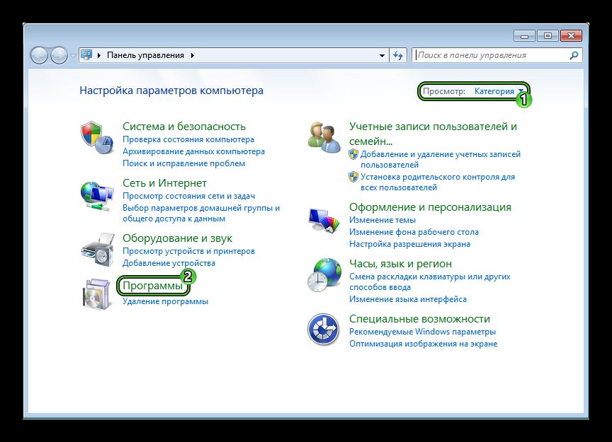 Пункт Программы в Панели управления Windows 7