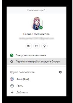 Управление аккаунтами Гугл