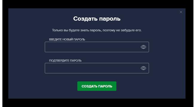 Установка пароля в Аваст
