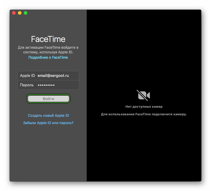 Войти в FaceTime для Mac OS
