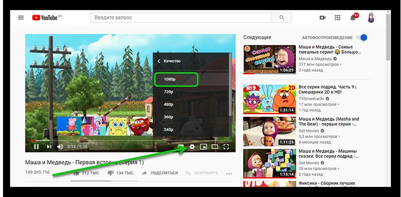 Высокое качество видео в Яндекс Браузере