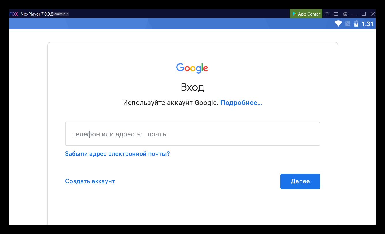 Добавление Google-аккаунта в Nox App Player