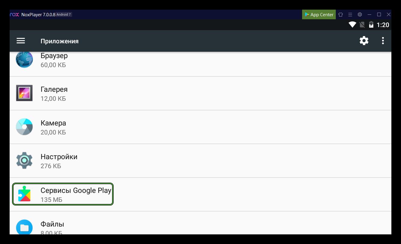 Графа Сервисы Google Play в настройках приложения Nox App Player