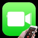 Групповые звонки в FaceTime