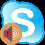 Хрипит звук в Скайпе