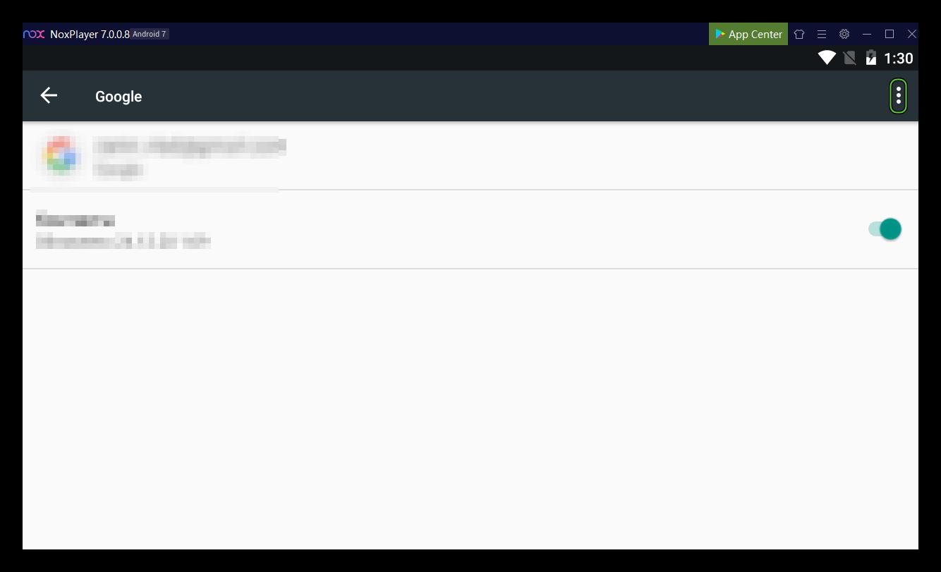 Иконка вызова меню на странице Аккаунты в настройках Nox