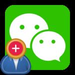 Как добавить контакт в WeChat