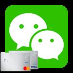Как привязать карту к WeChat