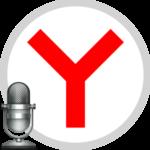 Как разблокировать доступ к микрофону в Яндекс.Браузере