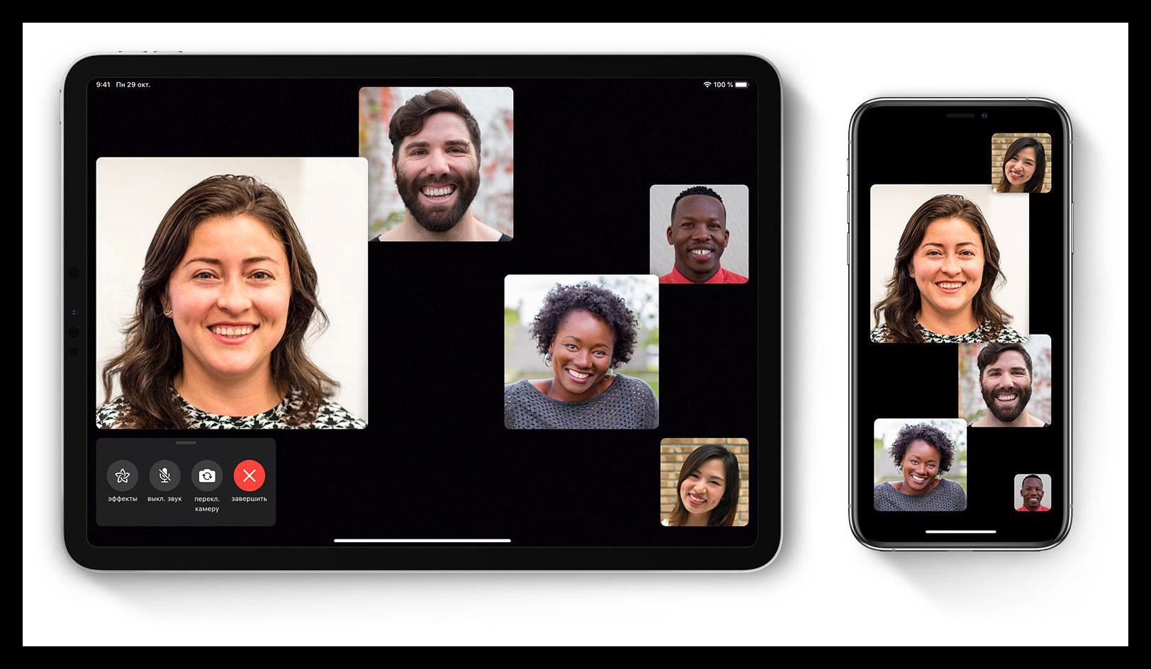 Картинка Групповые звонки в FaceTime