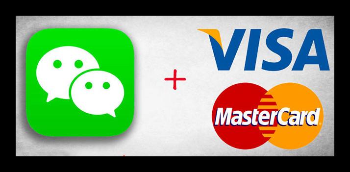 Картинка Как привязать карту к WeChat