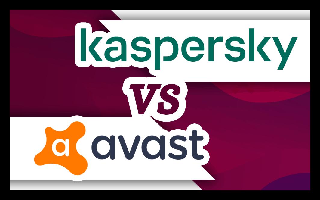 Картинка Kaspersky и Avast