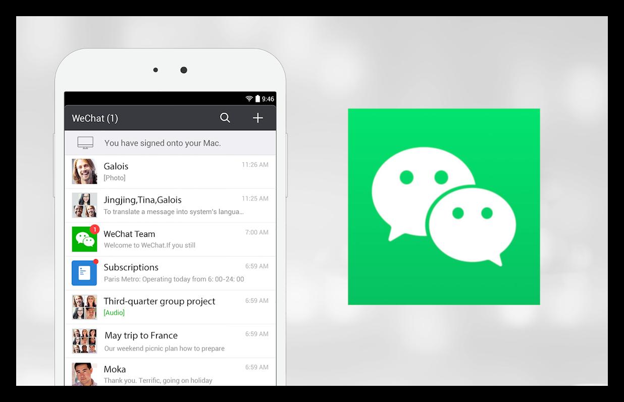 Картинка Телефон с WeChat