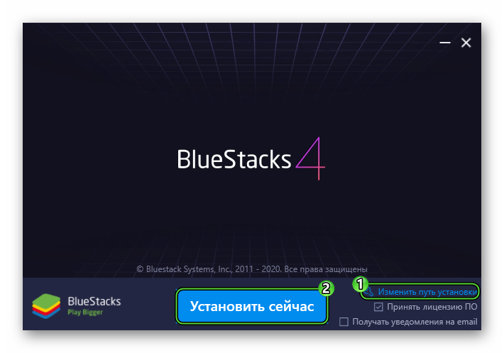 Начало установки эмулятора BlueStacks для ПК
