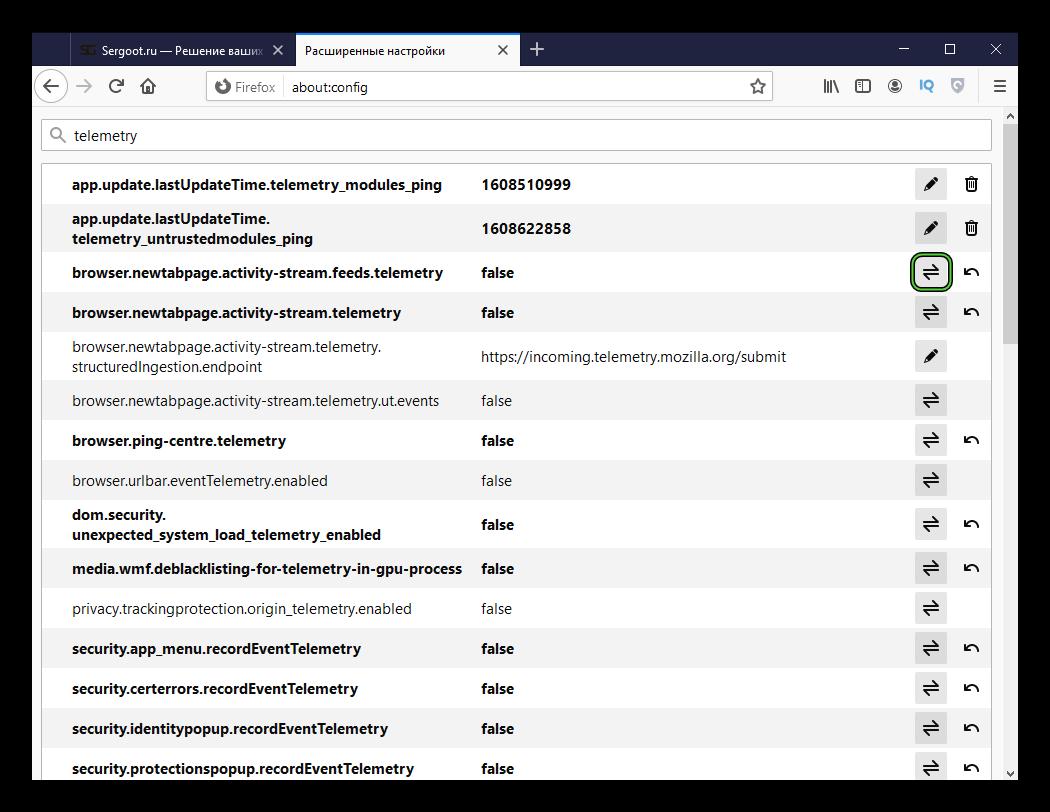 Отключение всю телеметрии в браузере Mozilla Firefox