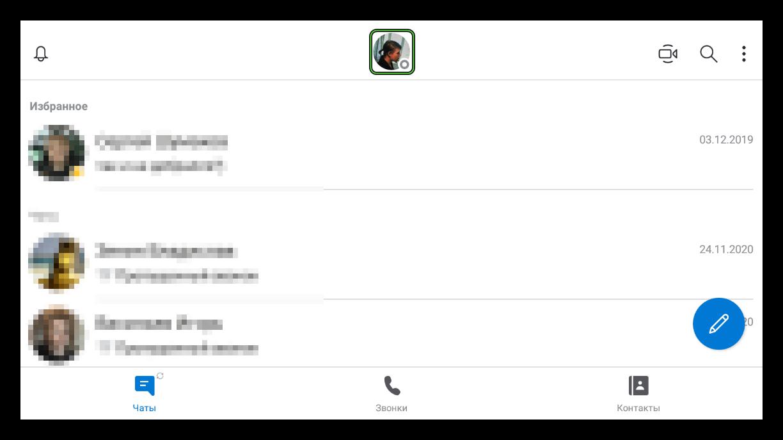 Переход на страницу профиля для Skype на планшете
