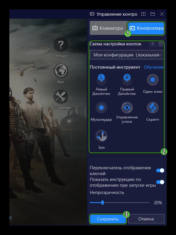 Подключение геймпада в Nox App Player