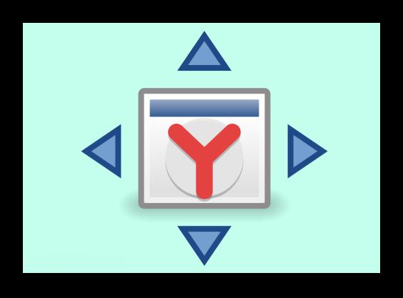 Полноэкранный режим в Яндекс Браузере