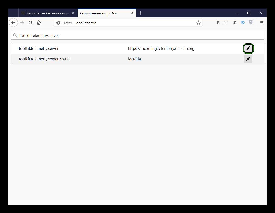 Редактирование параметра toolkit.telemetry.server для Firefox
