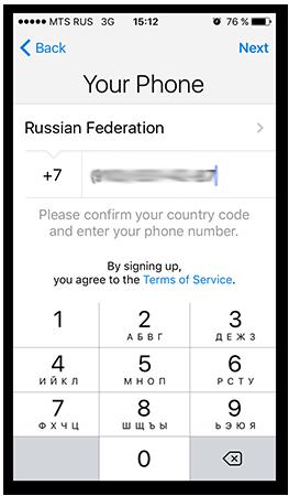 Регистрация в телеграме на ios