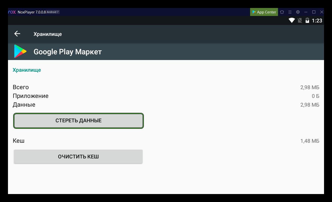 Стереть данные для приложения Google Play Маркет в настройках Nox App Player