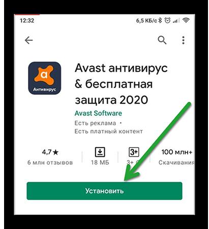 Установка Аваста на Андроид