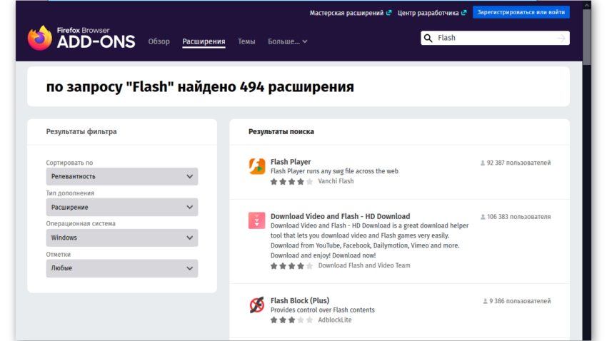 Flash Player для Tor Browser