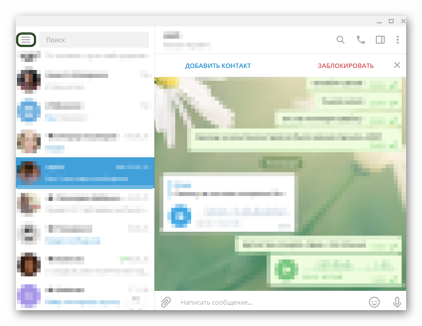 Иконка вызова меню в Telegram для компьютера