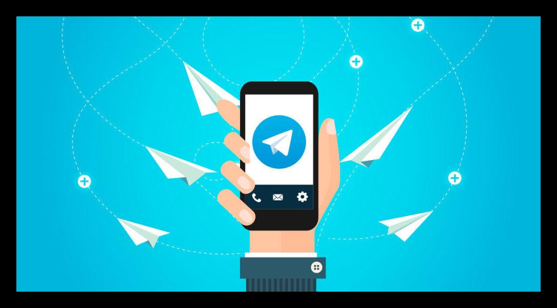 Картинка Продвижение Telegram