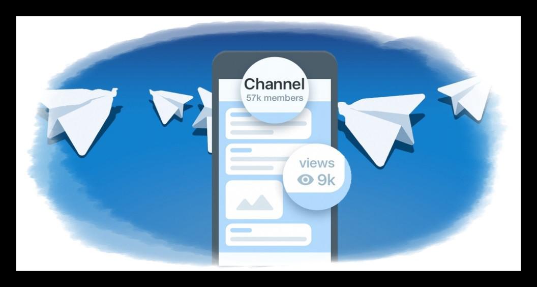 Картинка Раскрутка канала Telegram