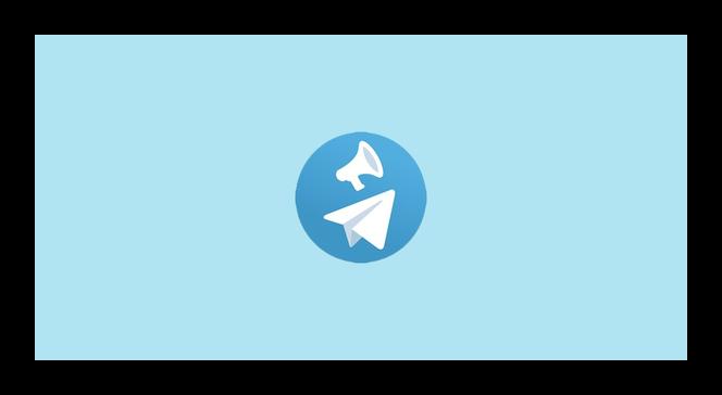 Картинка Реклама Telegram