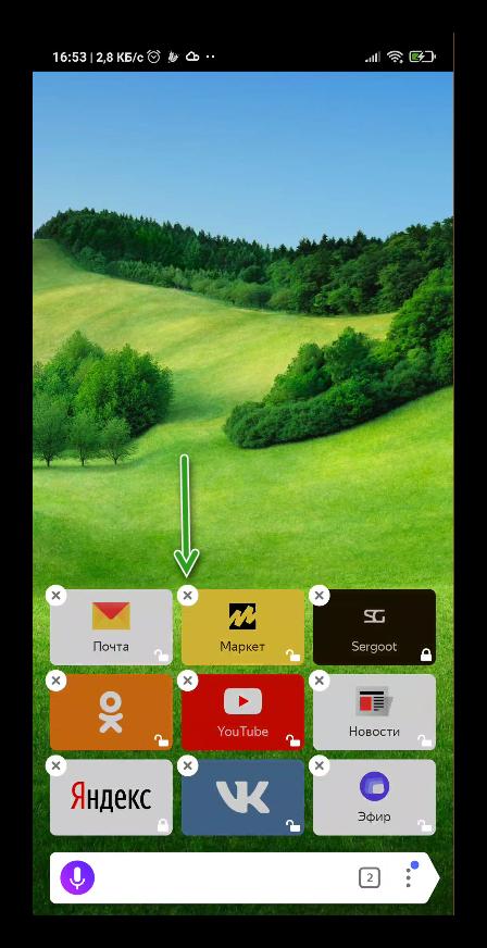 Настройки Табло в мобильной версии Яндекс Браузера