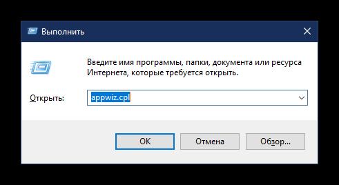 Переустановка Skype в Windows 10