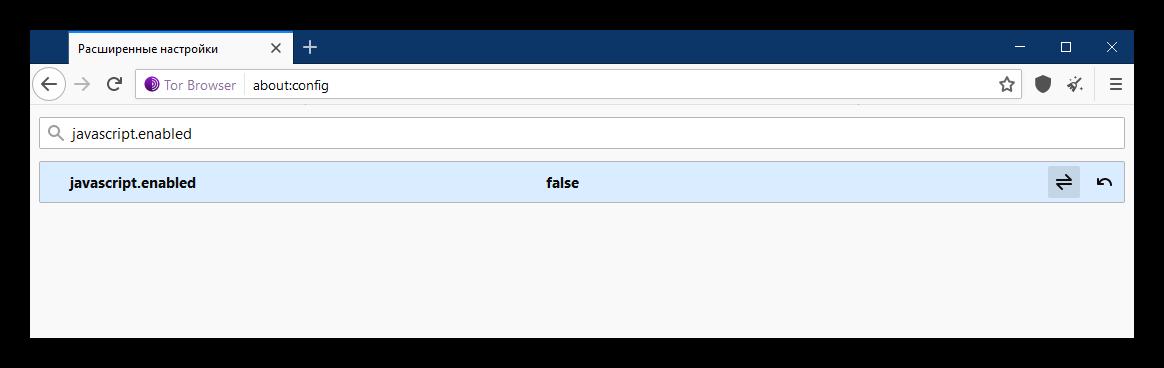 Расширенные настройки включение анонимного серфинга Tor Browser