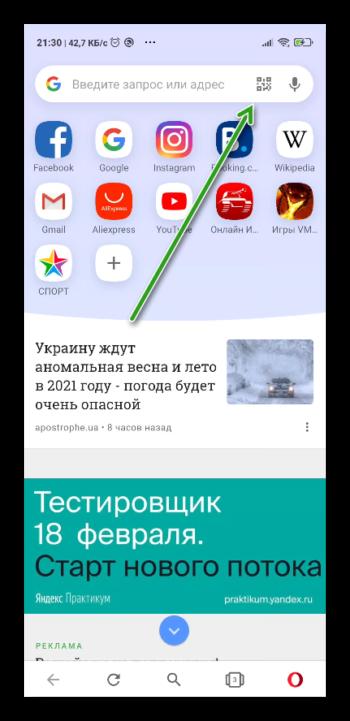 Сихронизация Опера с телефоном