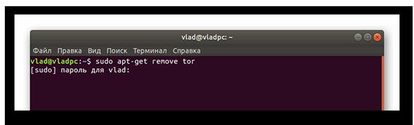 Удаление Тор браузера в Линукс