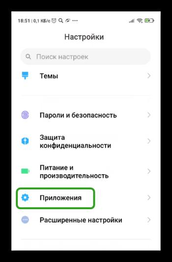 Удалить Фейсбук через настройки Android